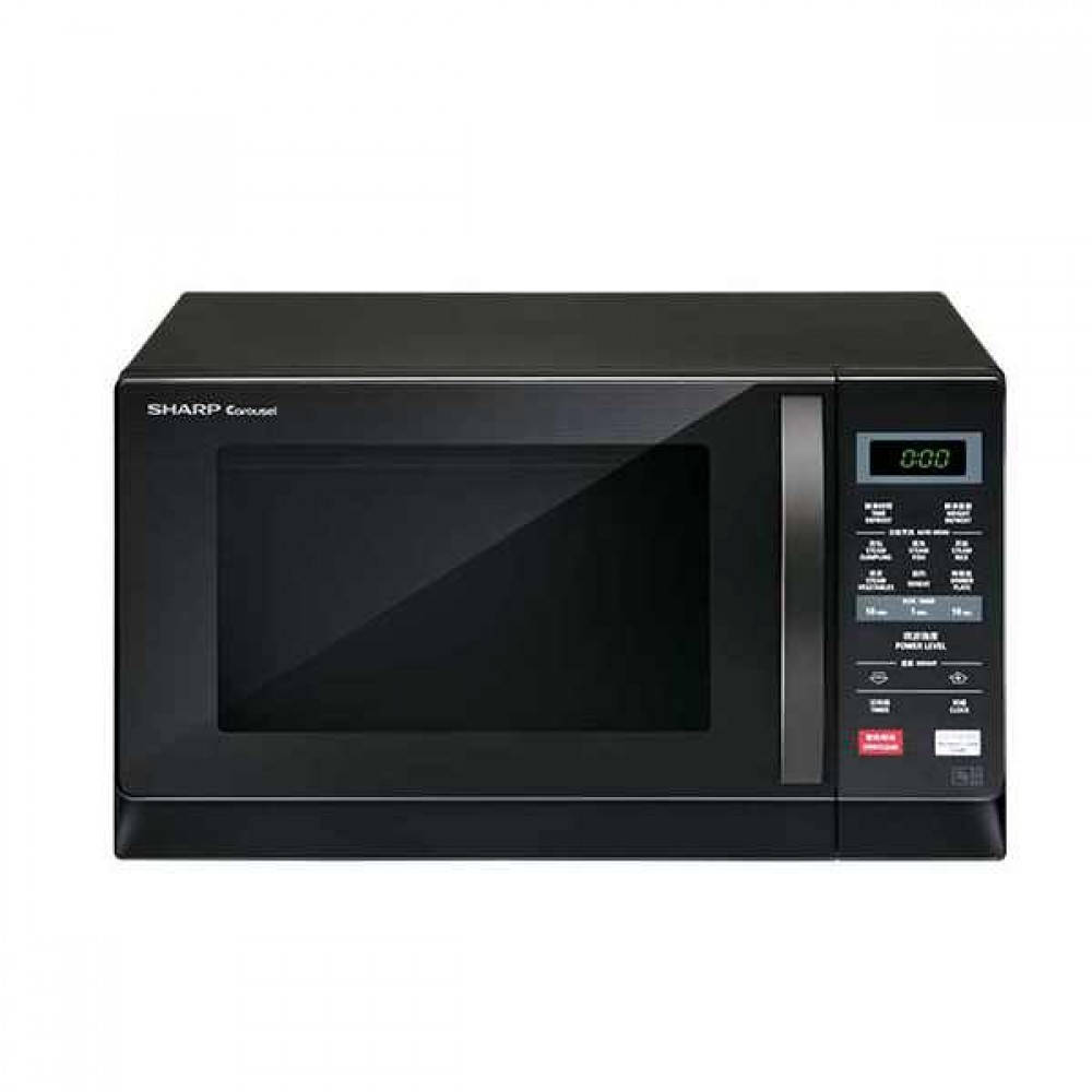Sharp 20L Microwave Oven R207EK