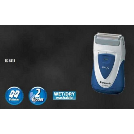 Panasonic Battery Shaver ES4815