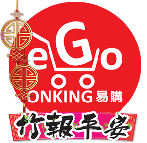 Onking eGo