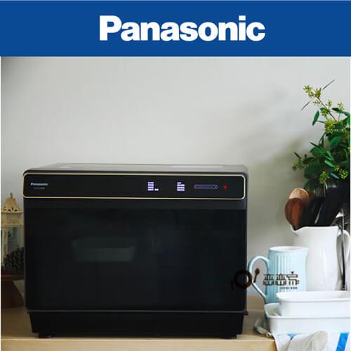 國際牌 Panasonic 蒸氣烘烤爐